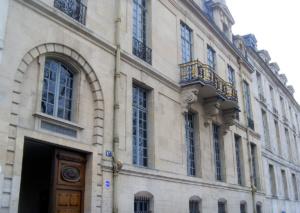 Отель де Лозен. Фасад здания